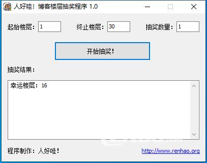 QQ截图20190910212153.png