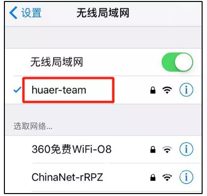 QQ截图20191021111058.png