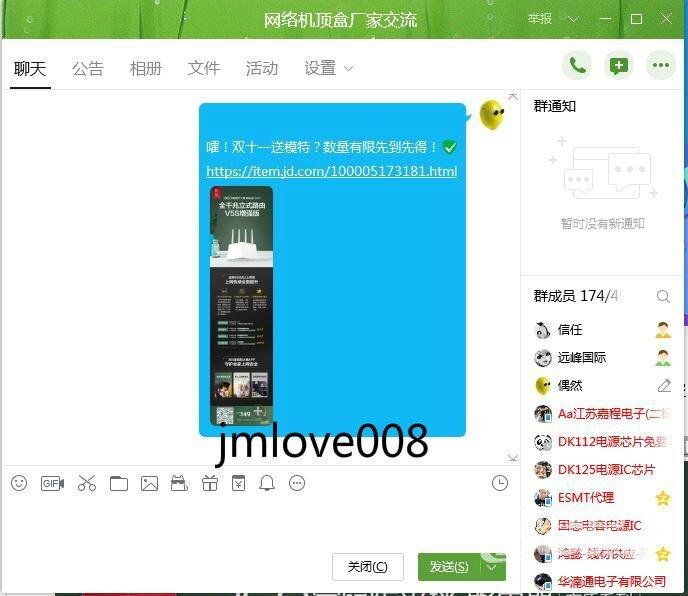 12_meitu_4.jpg