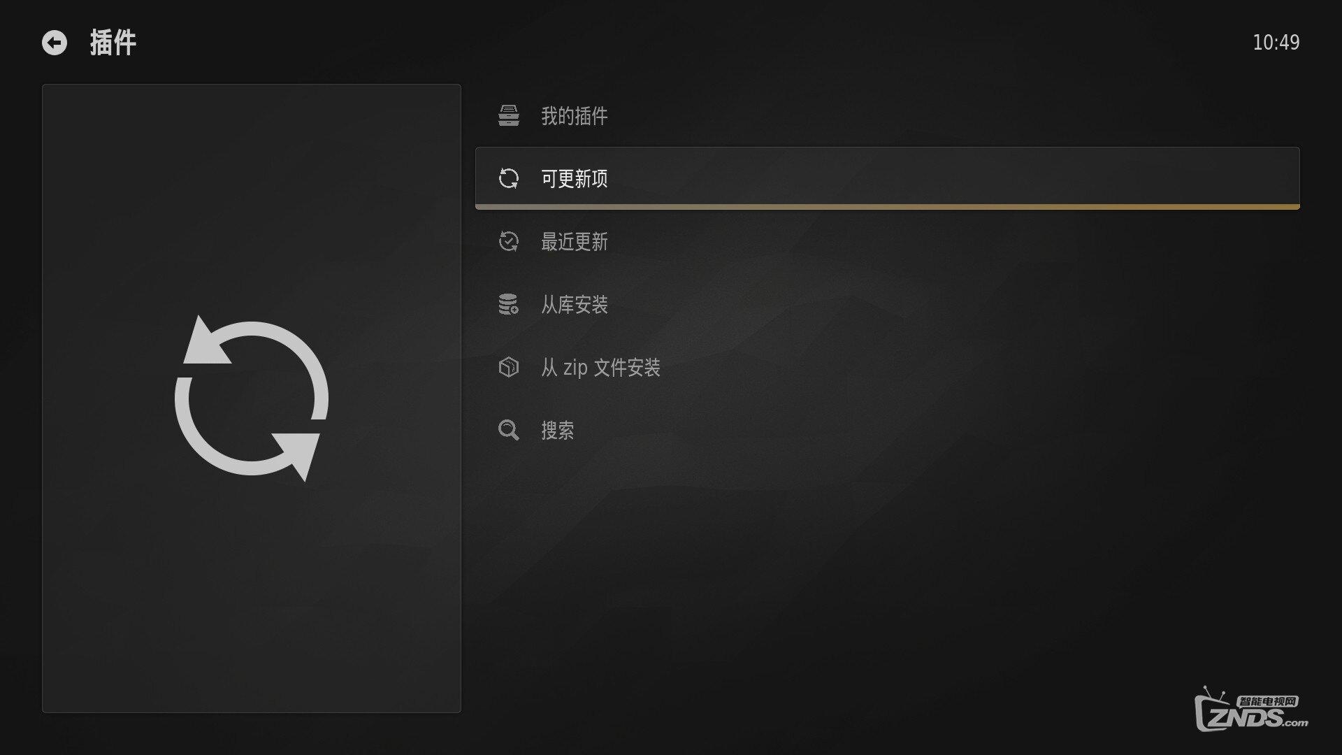 Kodi皮肤汉化 Aura中文 主题 皮肤