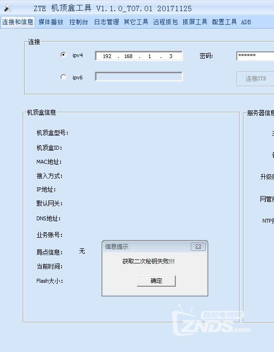 QQ图片20200320124210.png