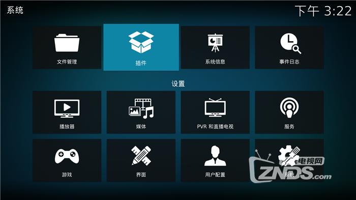 Screenshot_20200320-152228.png
