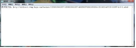QQ截图20200325173247.jpg