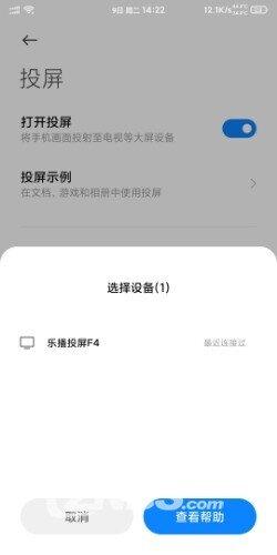 Screenshot_2020-06-09-14-22-03-513_com.milink.service.jpg