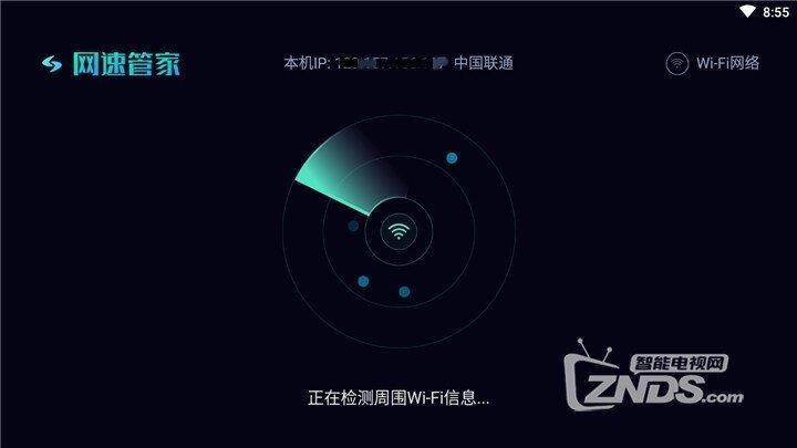 MuMu20200728205507.jpg