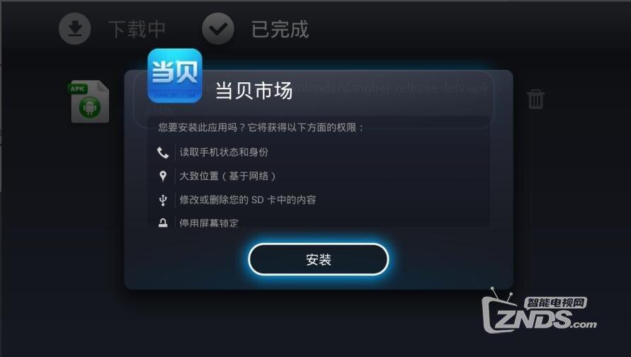 QQ截图20200730105148.jpg