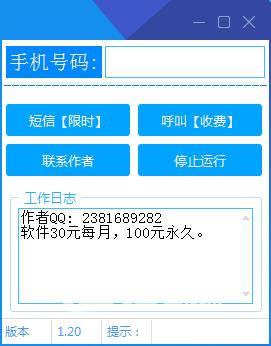 QQ图片20200809135254.png