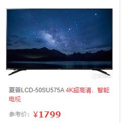QQ图片20201015195816.png