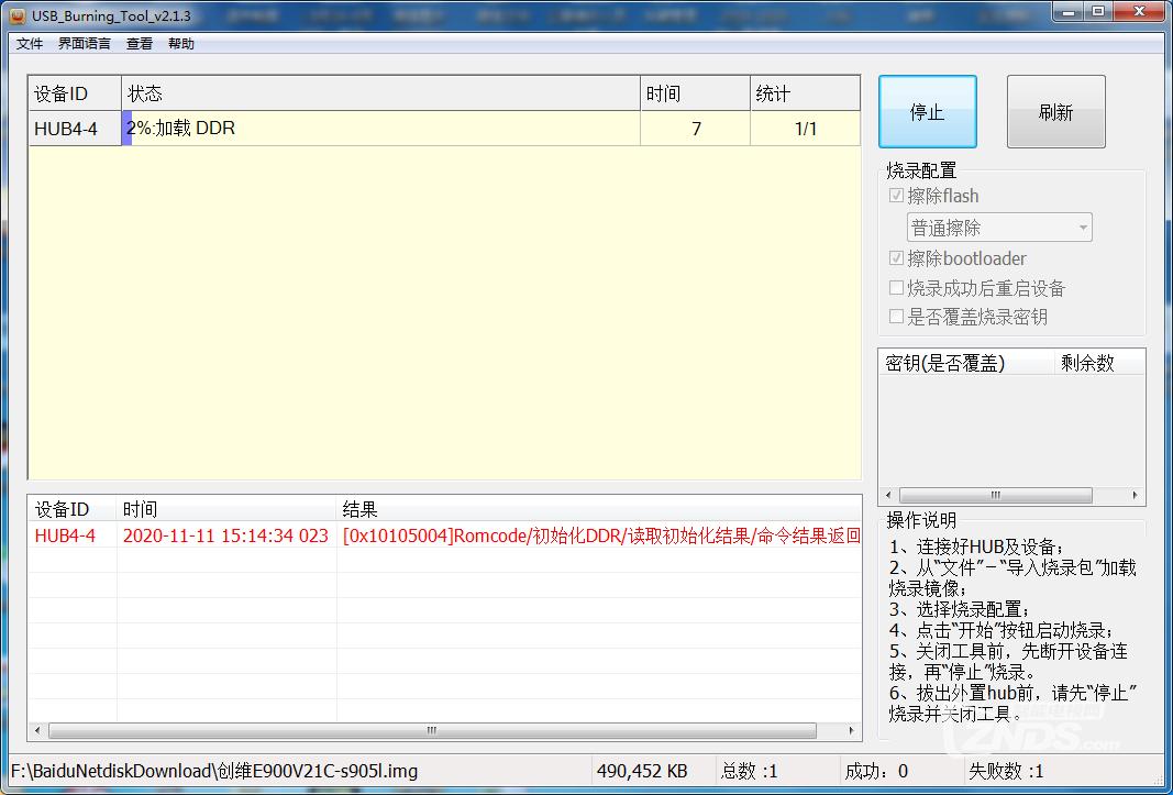 QQ图片20201112215136.png