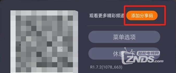 QQ截图20210111141022.jpg