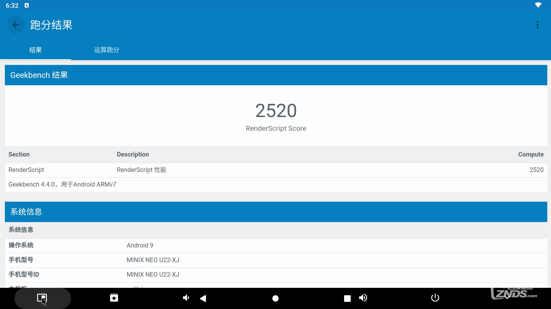 Screenshot_20210124-063212.png