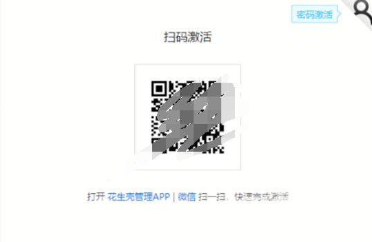 QQ图片20210207171028.png