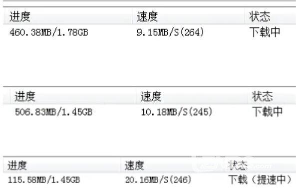 QQ截图20210302152453.jpg