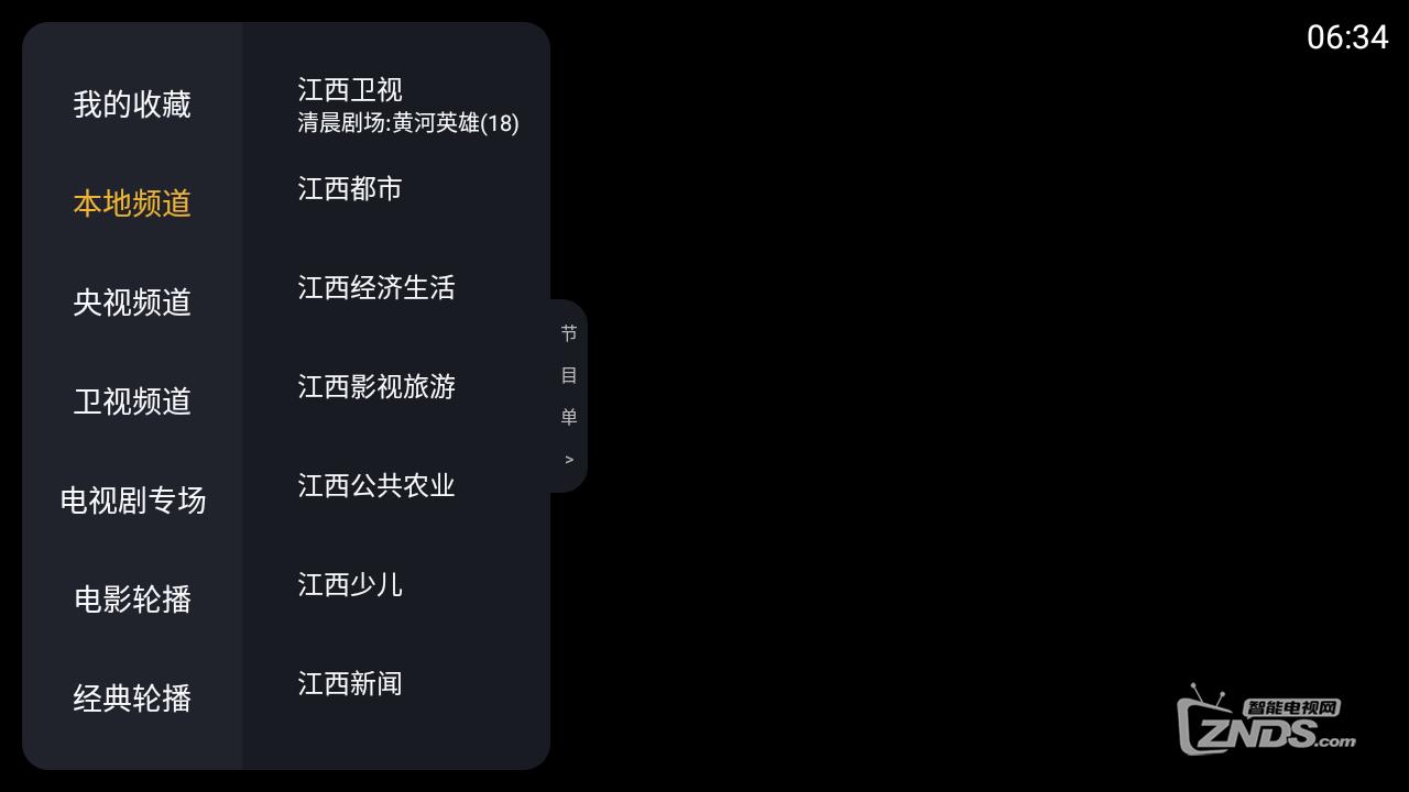Screenshot_20210501-063408.png