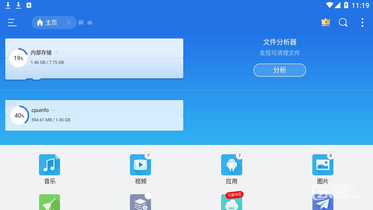 Screenshot_20210520-111929.png