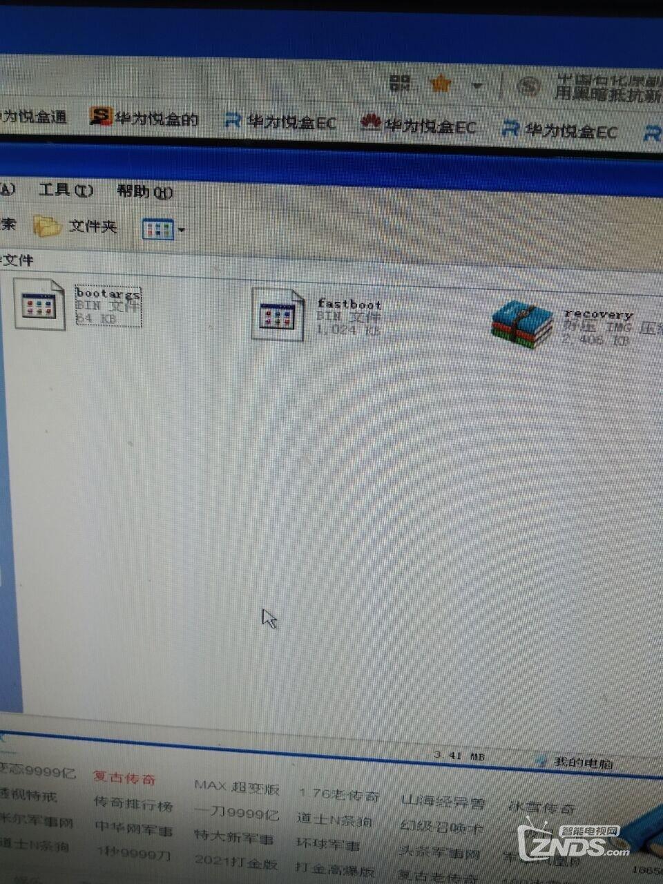QQ图片20210525112242.jpg