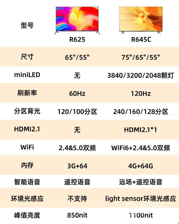 35F6DB0E-0BC7-4015-A06B-ACEB3848810B.jpg