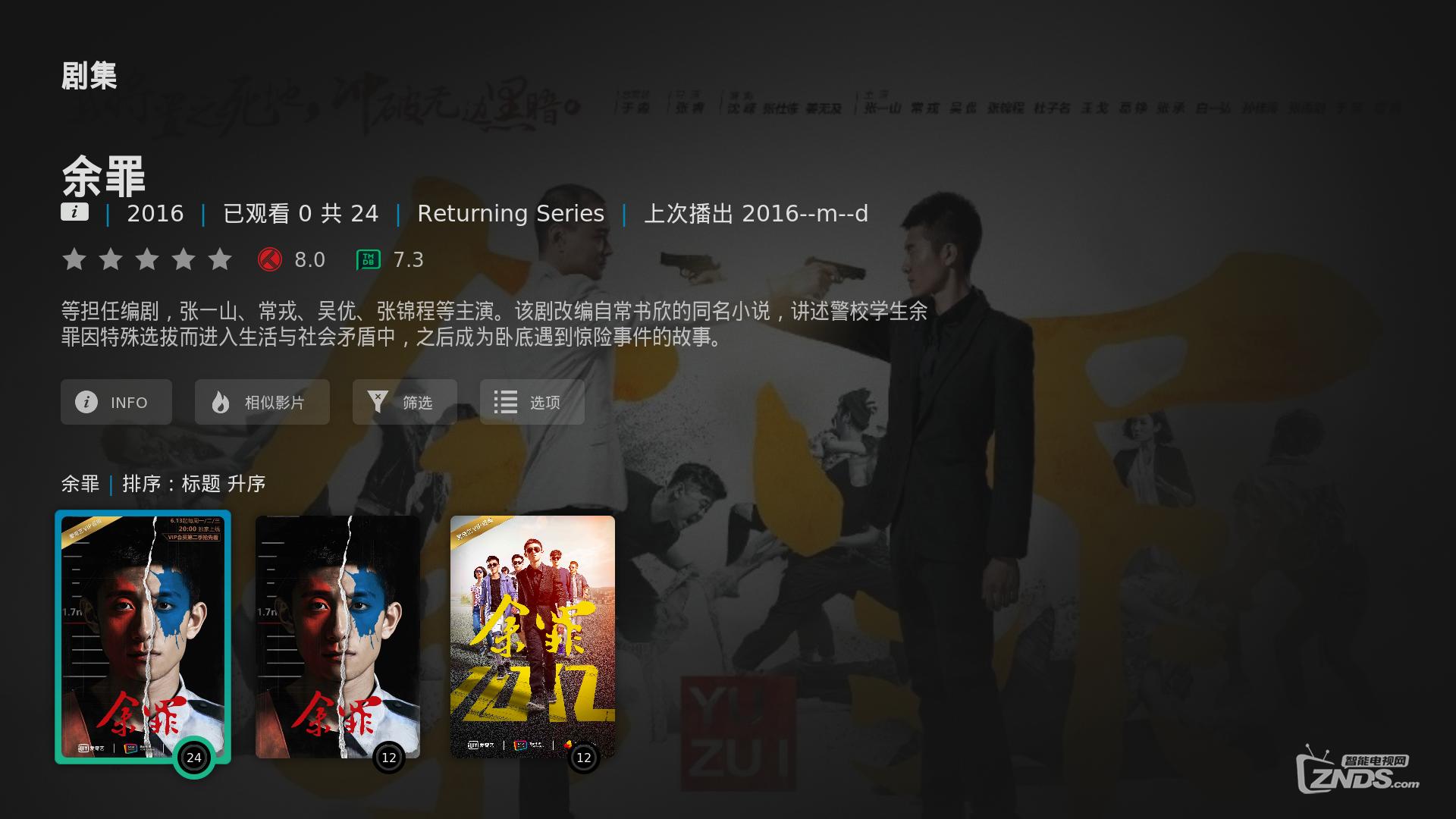 Screenshot_20210609-201244.png