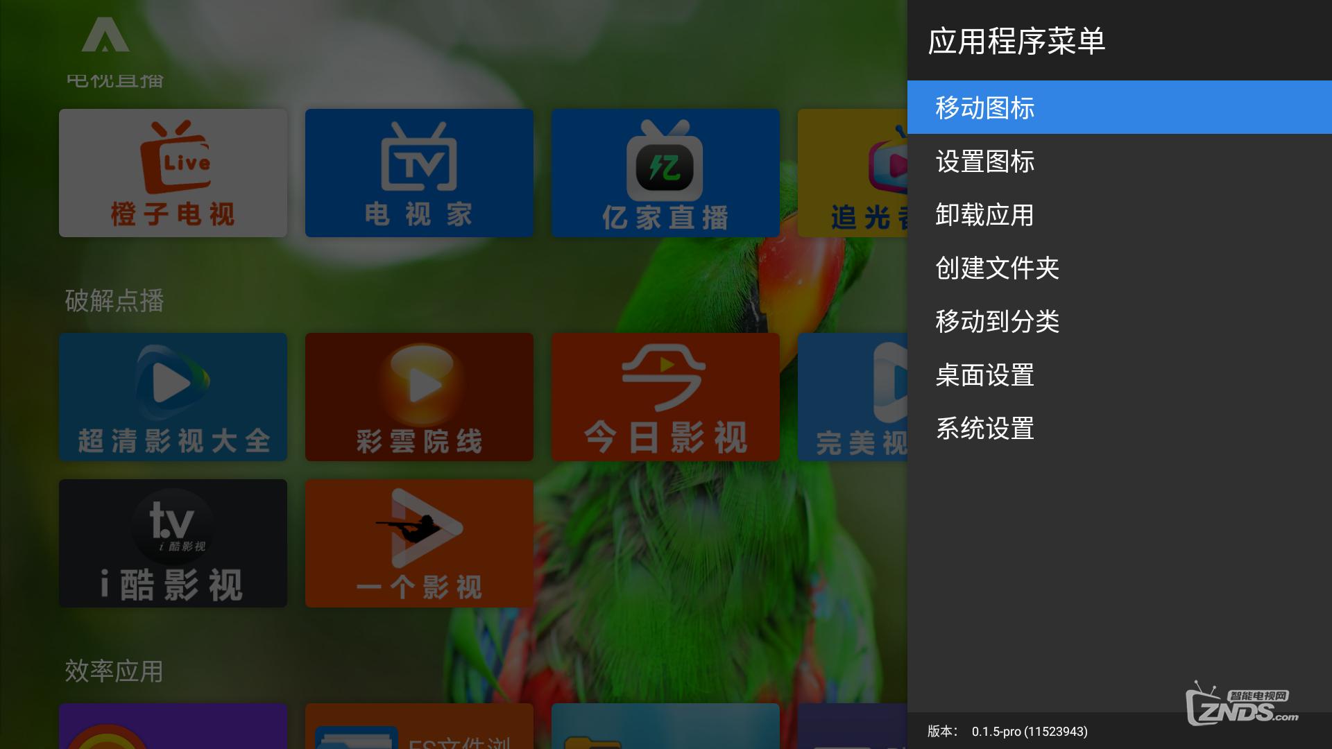 Screenshot_20210609-193830.png