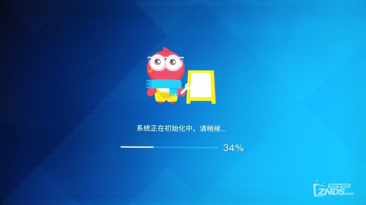 电视机系统升级.jpg