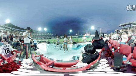 VR全景視頻:棒球寶貝美女熱舞
